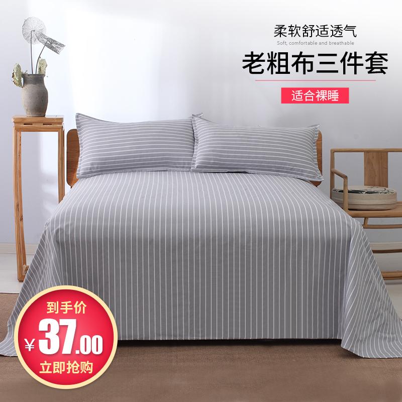 年の粗い布のストライプの寝具の純綿のシーツの3点セットの単品のペアの布団カバーの山東手の布の布地