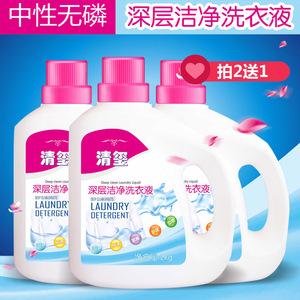 清玺家用洗衣液香味持久深层洁净洗护合一手洗机洗2kg去渍 花香味
