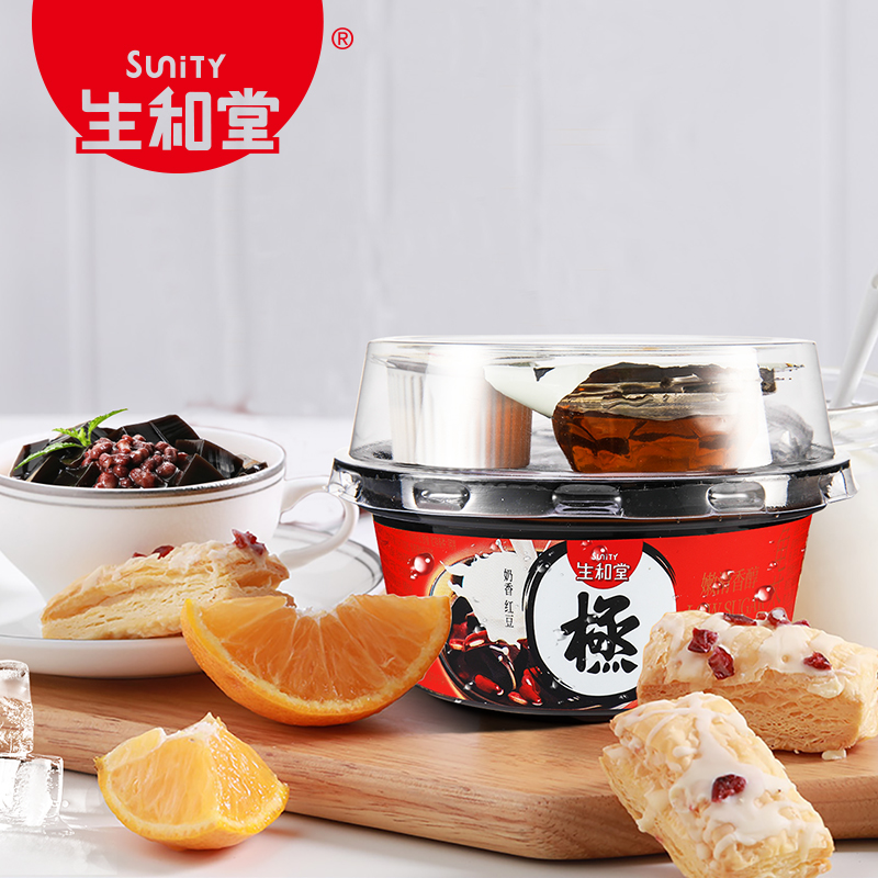 Authentic shenghetang 222g milk flavored red bean guiling paste jelly pudding, a new choice for tourism and office in summer