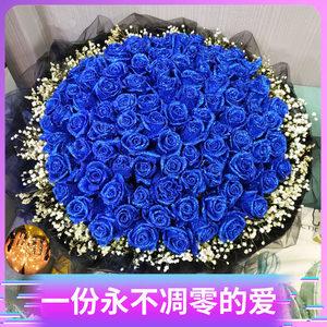99朵蓝色妖姬蓝玫瑰花束上海鲜花速递北京广州深圳同城生日送花店