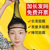 假发头套隐形发网发套网纱打底头发网罩固定套高弹力网套假发套女