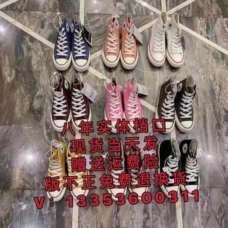 1970s帆布鞋蓝底三次硫化 男女情侣款高低帮丛林绿新配色春季系带