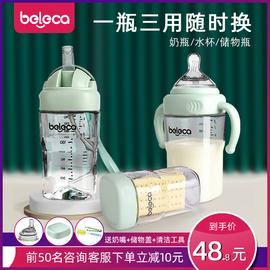 新生婴儿防胀气奶瓶断奶宽口径大宝宝吸管式奶瓶喝水杯储奶瓶多用
