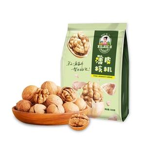 新疆特产奶香核桃薄皮孕妇专用2019新货奶油味薄壳熟核桃坚果零食