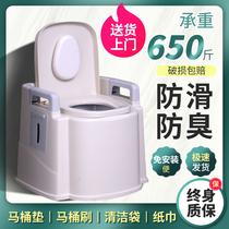 老人坐便器马桶家用可移动便携式大人孕妇老年人卫生间室内坐便椅