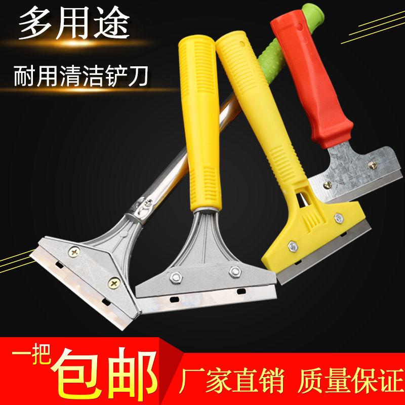 多功能铲刀清洁刀铲子瓷砖刀美缝墙皮除胶玻璃刀地板刮刀保洁工具