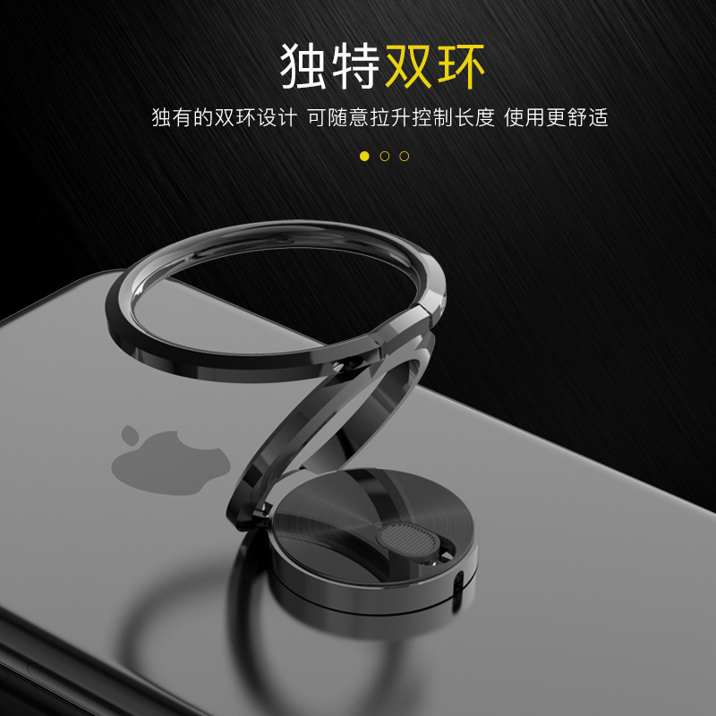Double fold mobile phone clasp bracket creative lazy man bracket ring buckle male mobile phone stand double circle multi-functional mobile phone ring