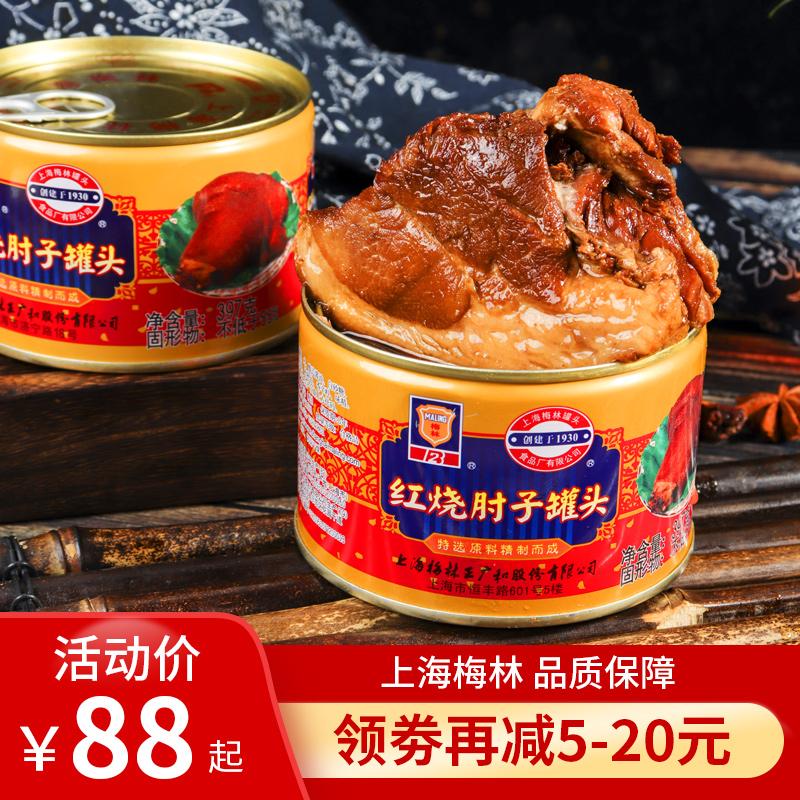 豚家庭料理の缶詰397 g*3缶焼き豚家庭料理のキャンプに便利です。