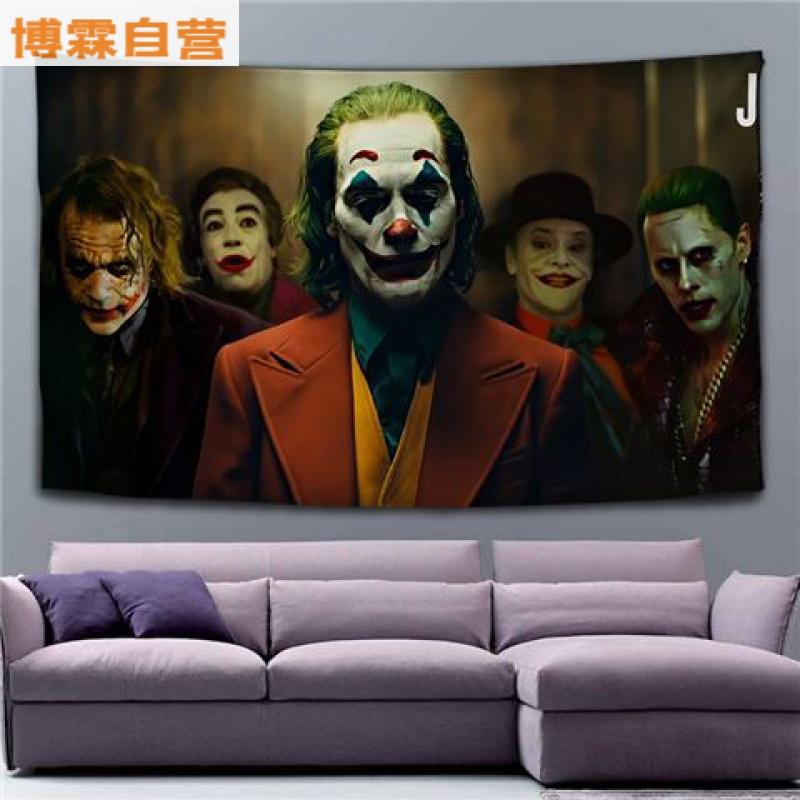 海外亚马逊电影挂毯挂布壁挂家居小丑JOKER壁毯背景布挂画厂家