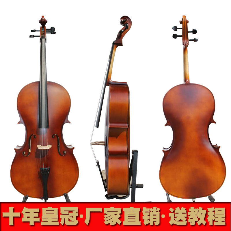 正品海菲兹手工大提琴 初学者 演奏考级儿童成人练习专业级乐器包