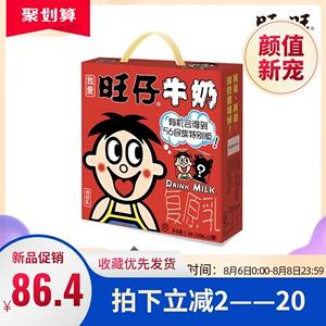 旺旺旺仔牛奶245ml*12铁罐装整箱儿童牛奶早餐饮品红罐原味
