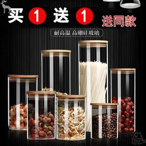 Glass storage containers dry kitchen Q pickles household grain transparent storage P seasoned coffee Z beans fruit sodium glass