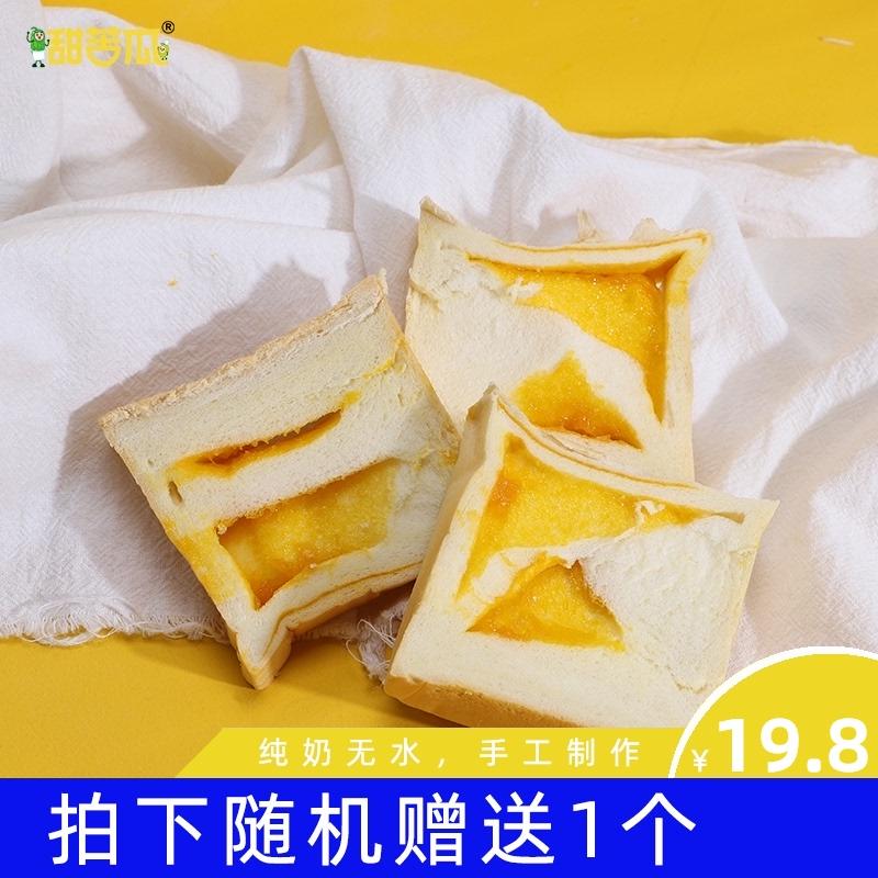 甜苦瓜手撕面包奶香味早餐营养小吐司可切片儿童欧包迷你小面包