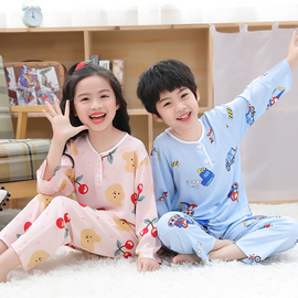 夏季儿童棉绸睡衣男童女孩宝宝薄款绵绸长袖空调服中大童家居套装