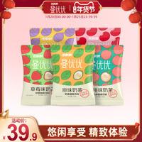 AA香飘飘曼优优奶茶袋装奶茶速溶奶茶粉冲泡饮品专用原材料年货