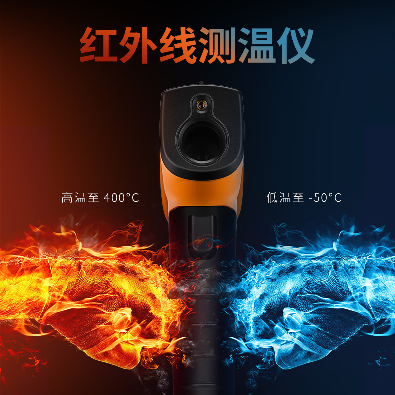 High grade infrared thermometer industrial high precision Kitchen Baking detection water temperature oil temperature gun thermometer infrared measurement