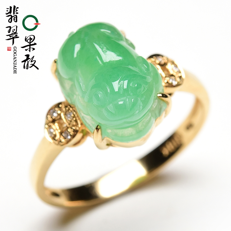 X25763 Kokang jade 18.3 Yang green ice jade ring Jade Ring 18K gold inlaid ring