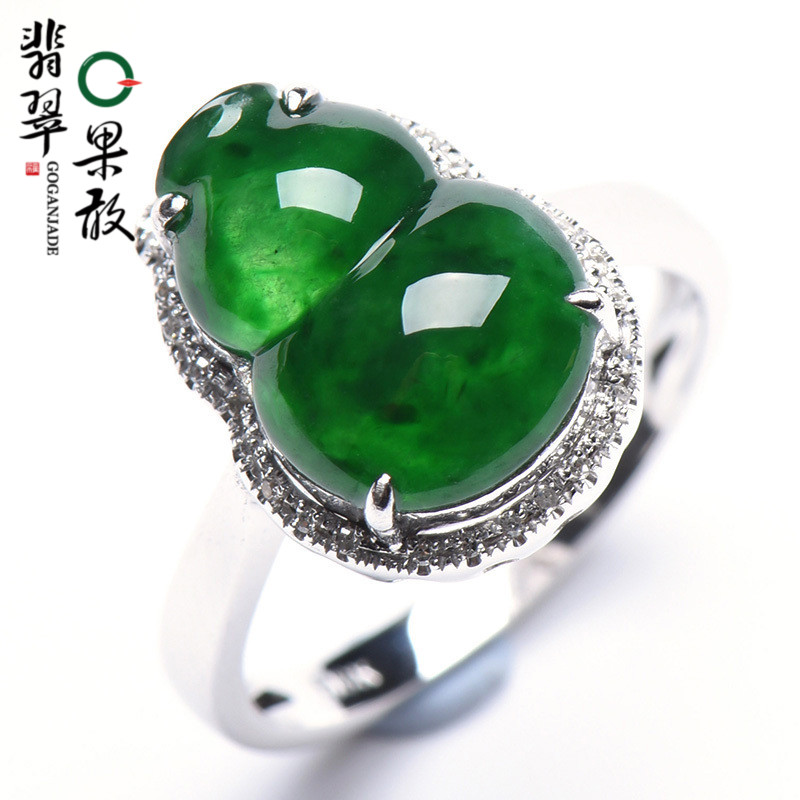 Buy x18373 Guogan jade 17.4 Yang green jade ring Jade Ring 18K gold inlaid gourd ring SX by stages