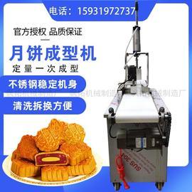 月饼成型机商用小型电动压月饼机拍饼机烧饼馕饼成型机磨具老婆饼