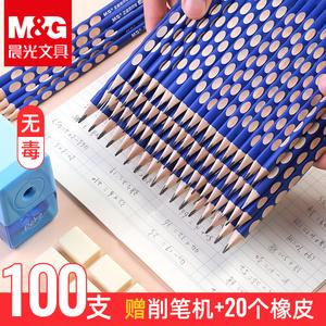 【晨光】洞洞铅笔12支+橡皮擦5个+卷笔刀1个