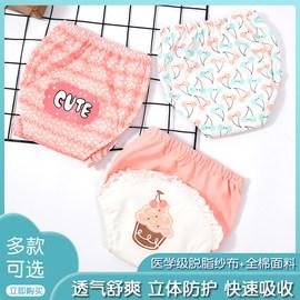 男女寶寶訓練褲隔尿內褲夏天透氣防漏嬰兒純棉紗布如廁學習尿布褲圖片