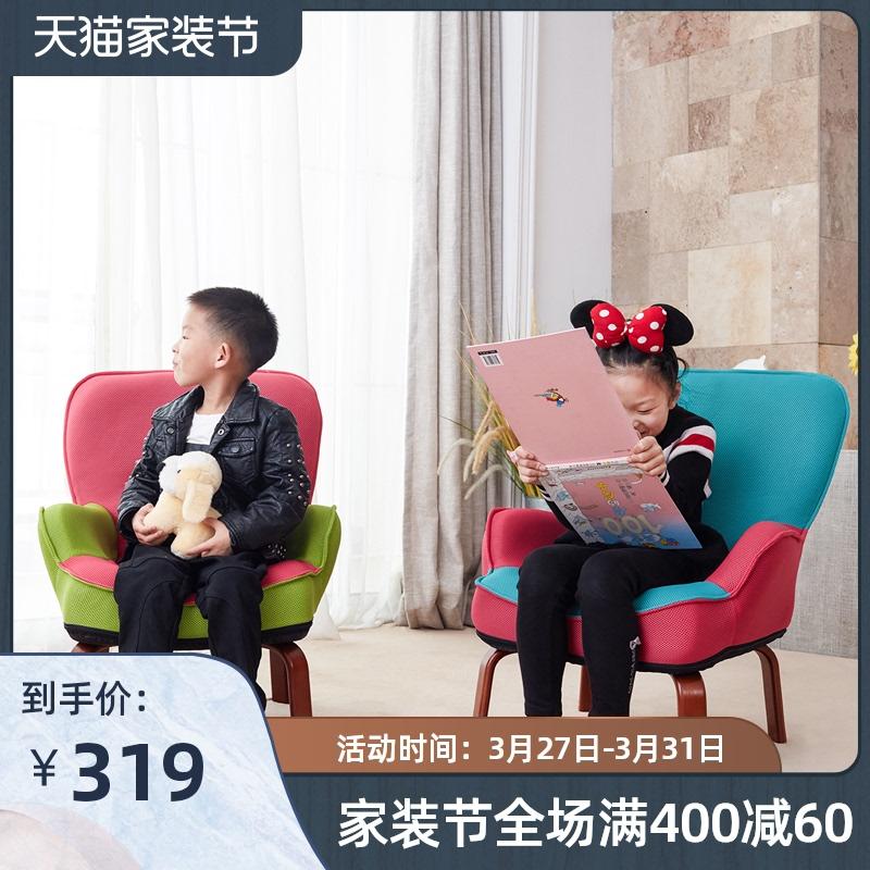 可爱女孩公主可拆洗折叠小沙发好不好