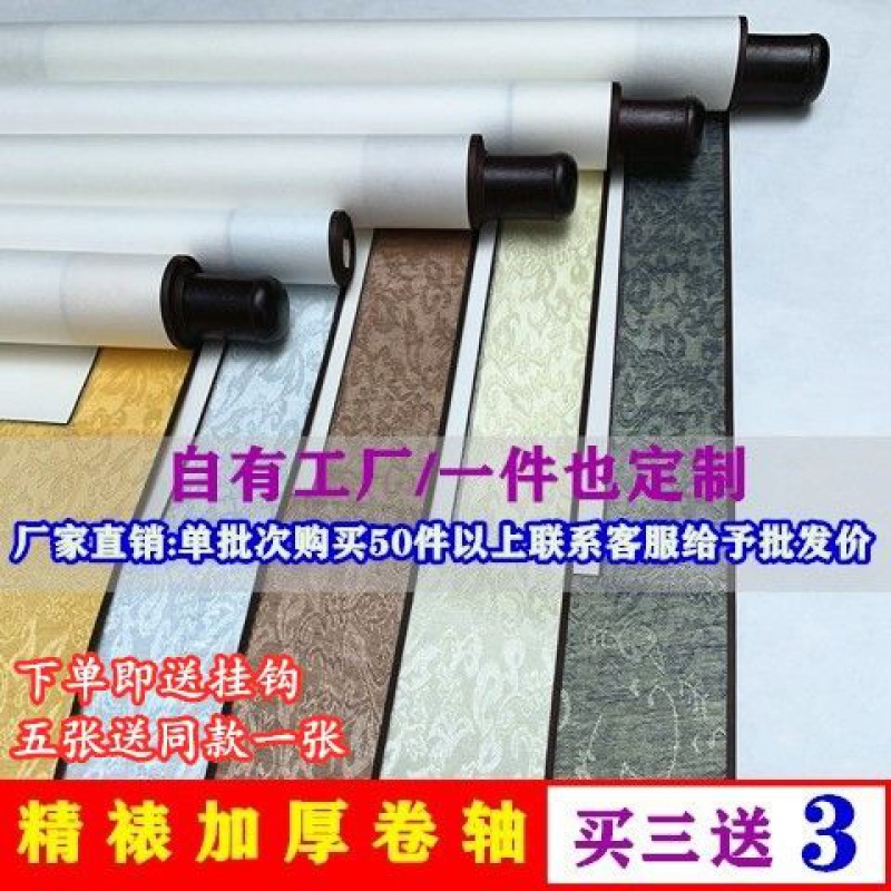 Xuan paper blank silk painting scroll in the central hall vertical scroll banner semi mature Sheng Xuan calligraphy works calligraphy and painting antique hanging scroll