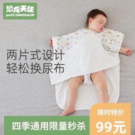 恐龙天使婴儿睡袋夏季薄款防踢被儿童四季通用新生儿纯棉宝宝盖毯