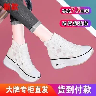 卡姿女鞋帆布鞋镂空透气英风马丁靴2241夏季隐形7042闪靓鞋坊