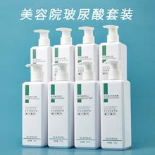 美容院专用护肤品套装水疗补水洗脸套盒面部护理产品院装院线大瓶