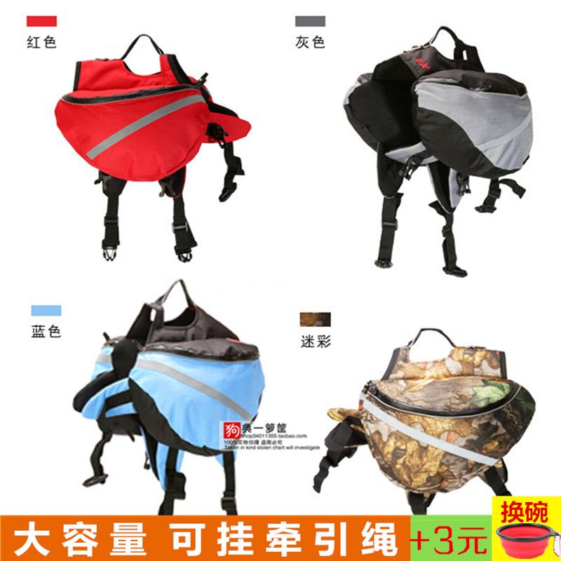 Golden dog large and medium sized schoolbag large space pet sports big Dog Backpack dog pack portable outdoor Backpack