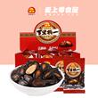 【爱上零食屋】旭东百里挑一话梅味西瓜子酸甜咸味500g独立小包袋