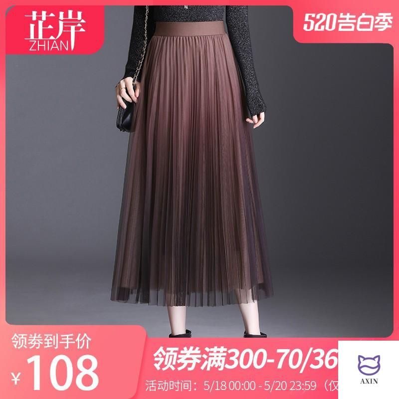 Yarn skirt womens skirt spring and autumn 2020 new spring and summer pleats medium length high waist A-line mesh fairy skirt