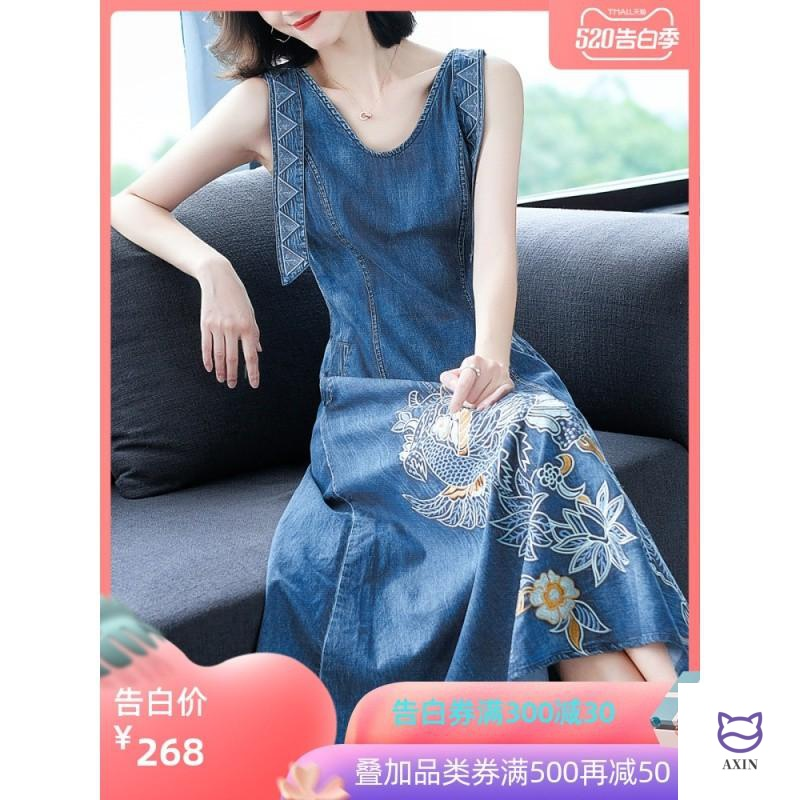 Heavy industry Embroidered Denim Skirt Dress womens 150 small medium length long and thin sleeveless skirt in summer 2020