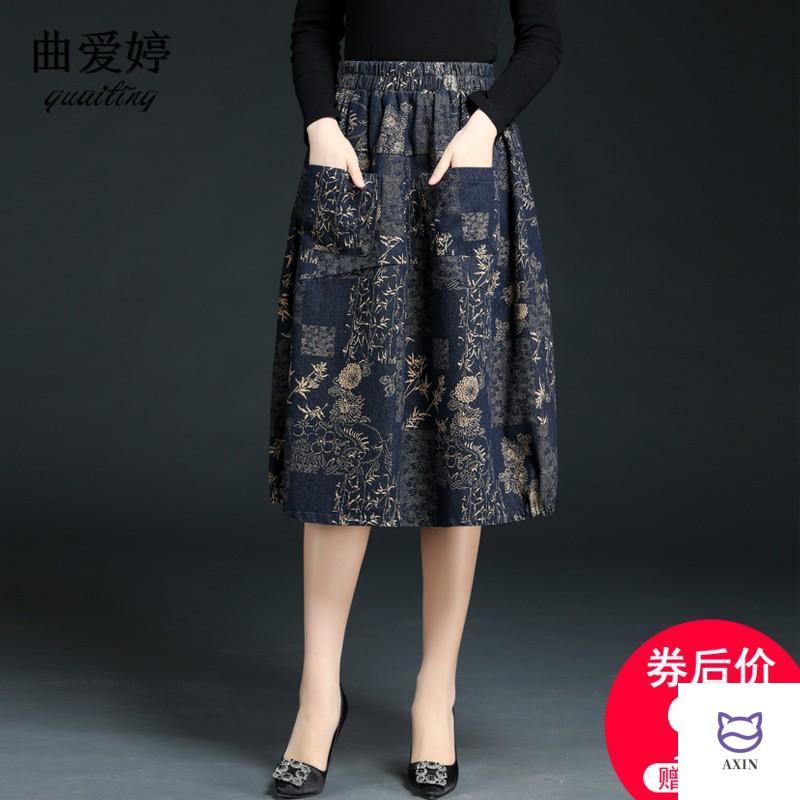 Half skirt womens spring pleated skirt flower bud lantern skirt medium skirt puffy skirt medium long loose long skirt elastic waist