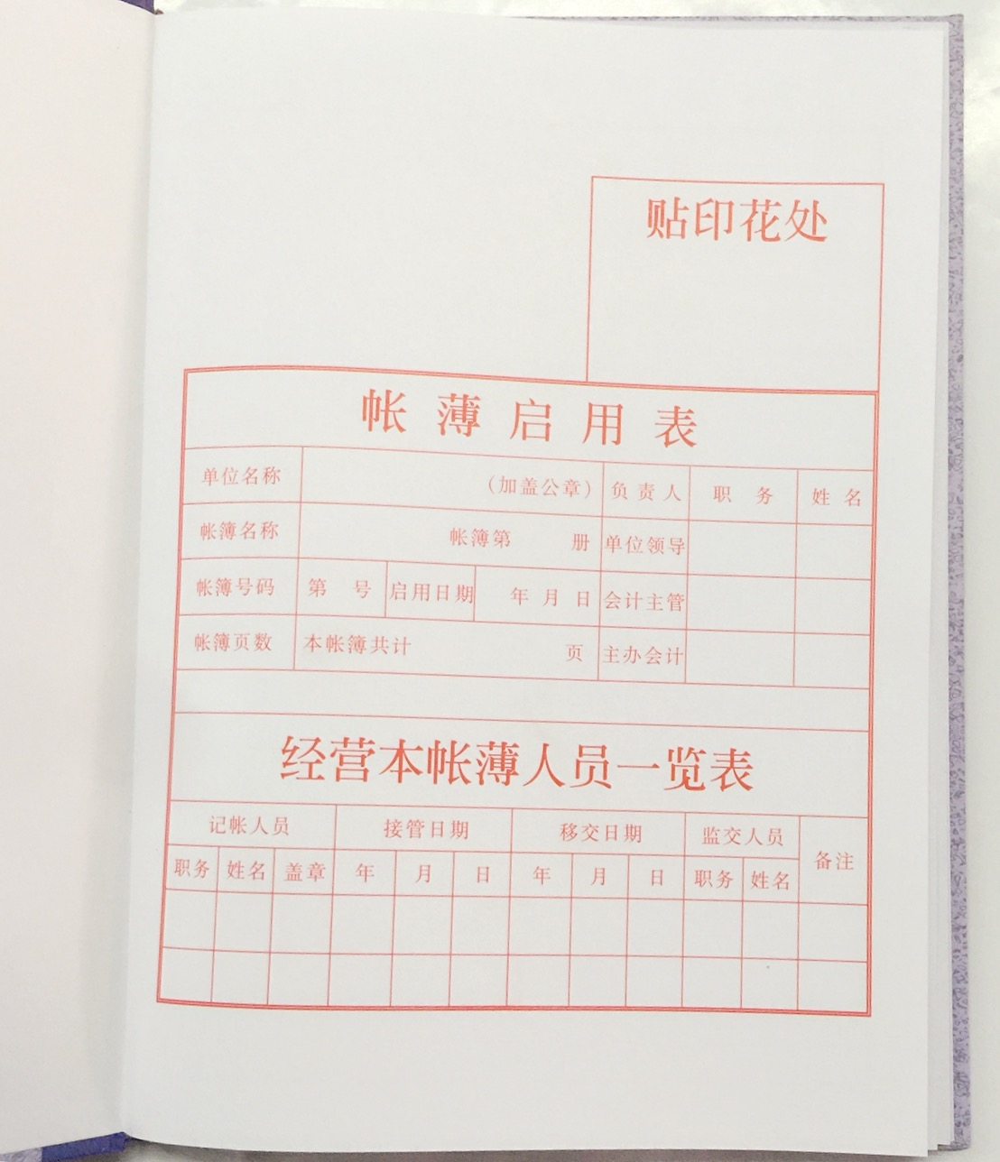 China account book / account book / account book 16K Checkbook Checkbook Checkbook
