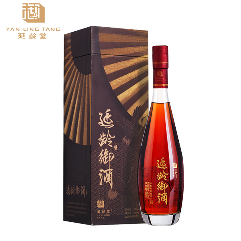 Yan Ling Tang Yan Ling Royal wine health wine give gifts to parents and elders give gifts to men nourishing medicinal wine health wine