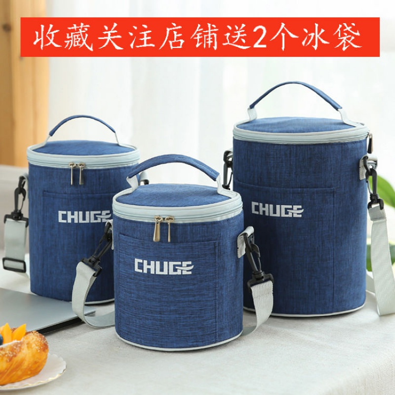 Round portable lunch box bag Korean thermal insulation bucket bag large aluminum foil thickened lunch bag for office workers and students