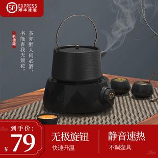 新德隆电陶炉茶炉煮茶小型家用静音迷你泡茶壶 非电磁炉图片
