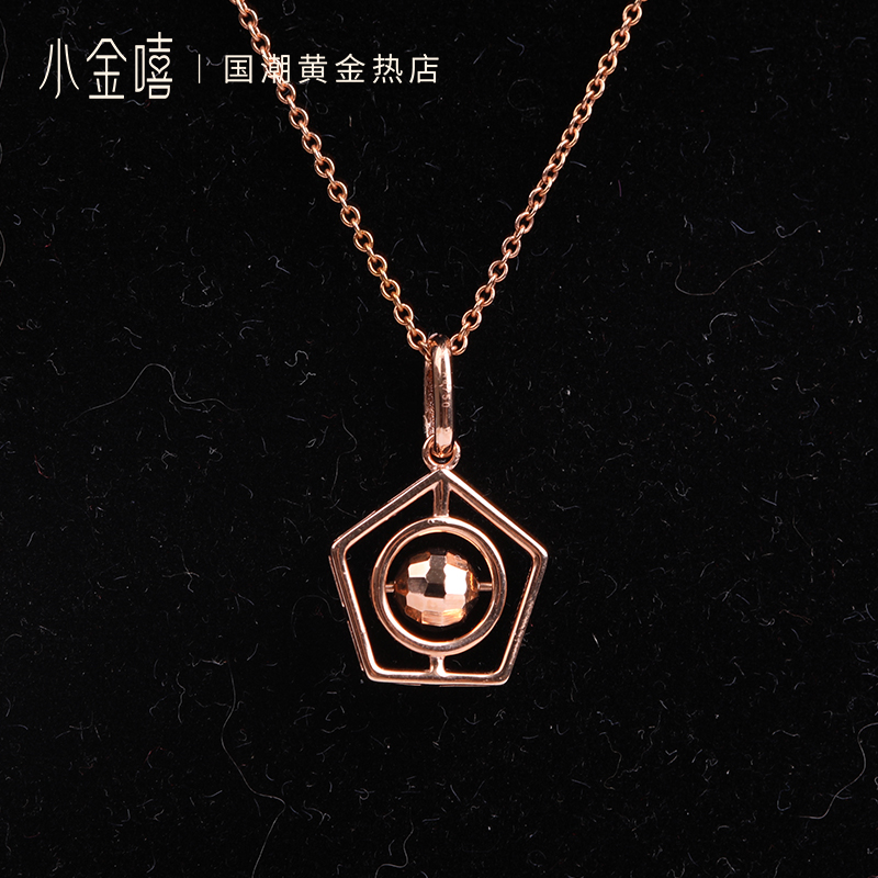 Xiaojinxi 18K Gold hollow out multilateral spherical rotary Pendant Necklace girl necklace girl birthday present girl