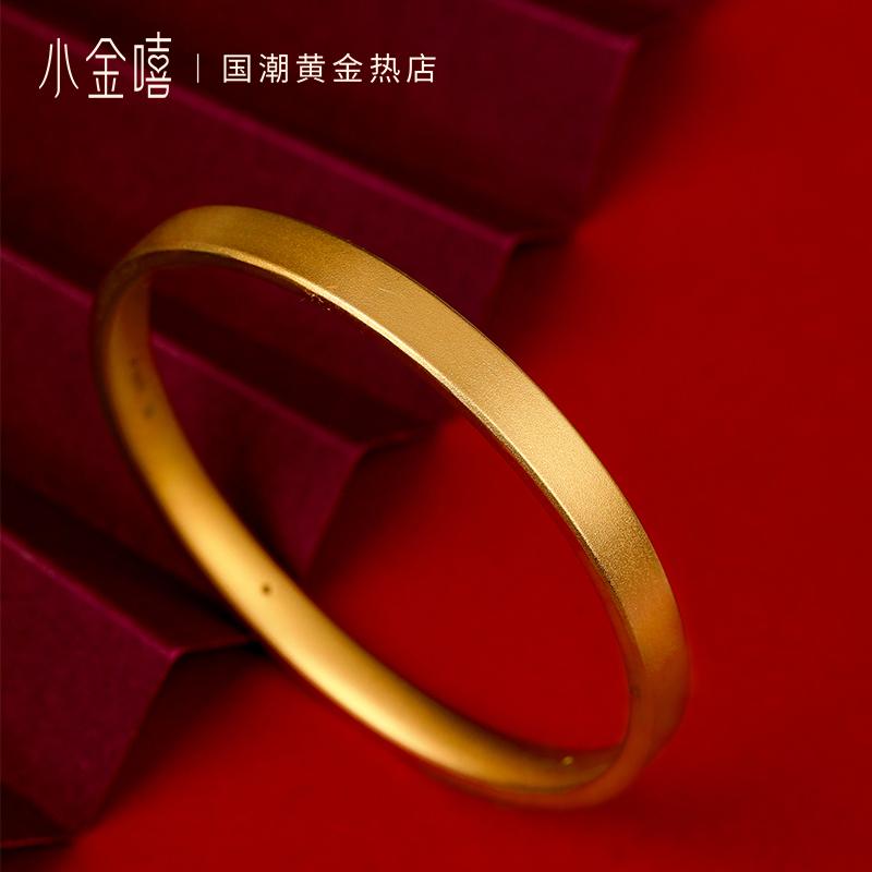 Xiaojinxi gufasu ring full gold 999 gold bracelet bracelet 17.23g for mother