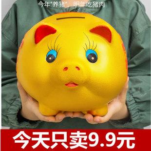 金猪存钱罐不可取儿童大人用家用储蓄只进不出大容量储钱小猪可存