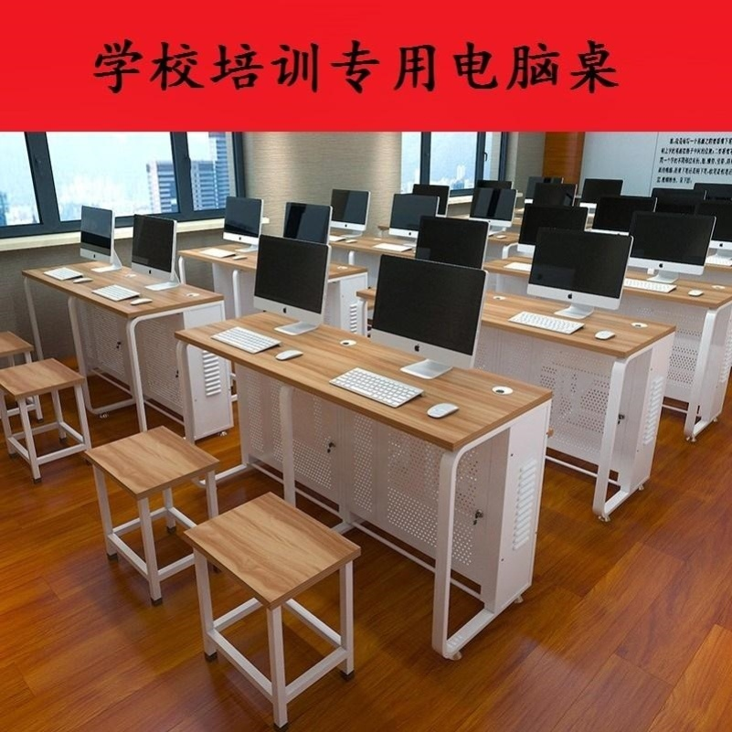 Office negotiation desk and chair multimedia game table chair student desk computer desk set