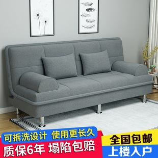 多功能折叠沙发床两用布艺沙发简易单人客厅出租折叠床懒人小户型品牌