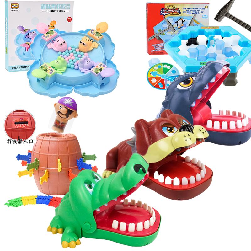 六一儿童节礼物鳄鱼玩具咬手指大号亲子游戏整蛊玩具儿童礼物鲨鱼