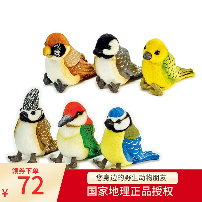 National Geographic tit series simulation plush toy bird, yellow forest warbler, crown tit