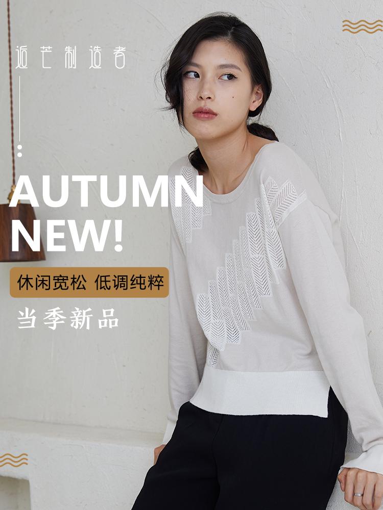 Silk Long Sleeve T-Shirt chest geometric pattern cotton sweater versatile commuter single wear Unisex round neck Pullover