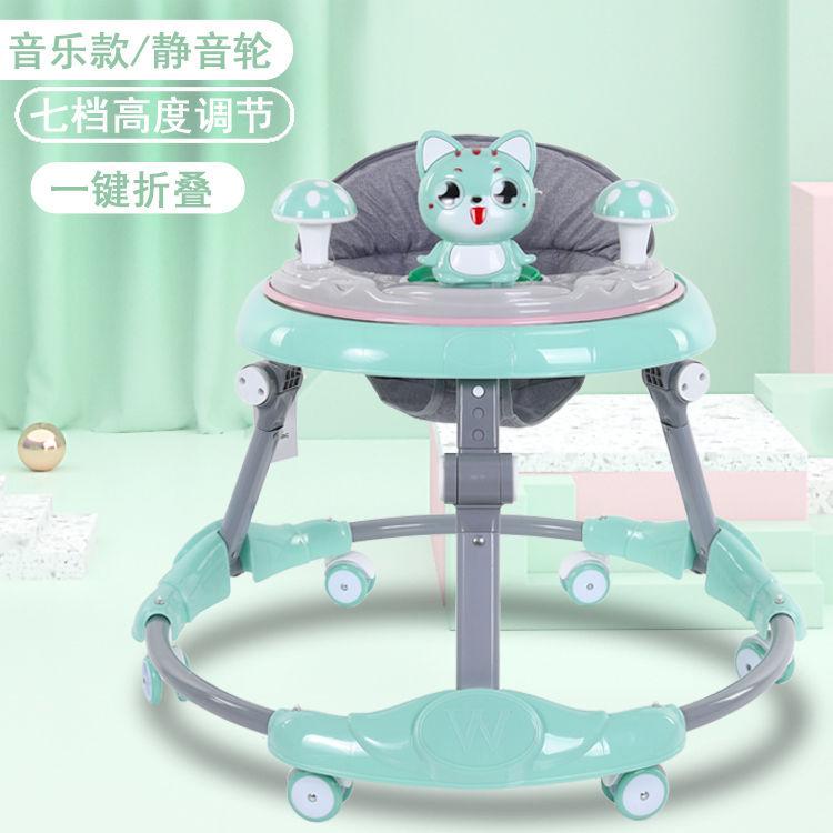 婴幼儿婴儿学步车手推车。可坐步行10-24个月助步车调节神器避震