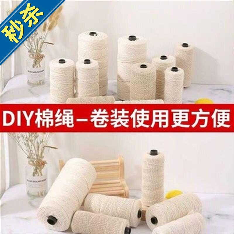 Strand accessories binding wire rope strand rope fabric cotton rope multi strand s material lifting rope household goods rope