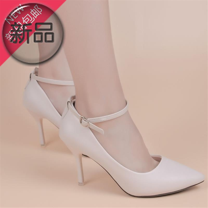 Elastic band high-heeled g-shoes anti drop strap lace band h-shoes strap heel not tight ankle shallow mouth mounting system